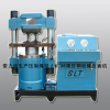 供应钢丝绳压套机,压套机设备,压套机