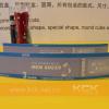 供��KCK新品塑料□�m卡 高ㄨ�|量包�b�m卡