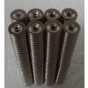 供应沉孔强磁钕铁硼磁铁