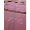 河南进口悍达500耐磨钢板厂家价格多少