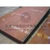 大理白族hardox500耐磨板厂家价格多少
