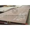 尚志hardox550耐磨板厂家价格多少
