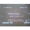 丰南进口悍达450耐磨钢板厂家价格多少