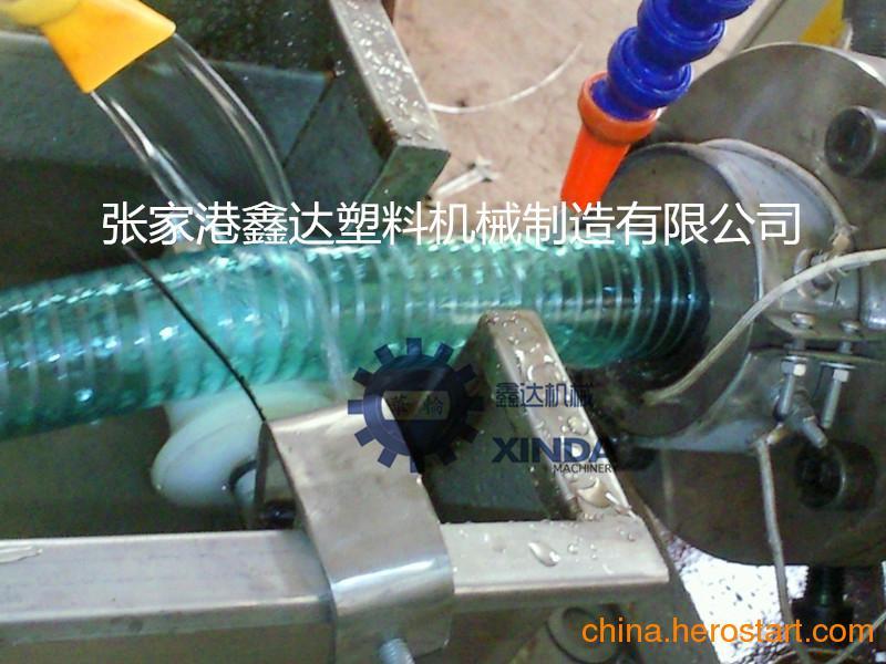 供应PE钢丝软管生产线