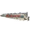 供应铁板蚀刻机、自动上色机 、三氯化铁蚀刻机