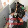 保定/邢台开汽车锁培训◆新乡/河南开汽车锁培训费用feflaewafe