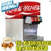 供应 可乐现调机的订购
