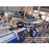 供应PVC发泡板材生产线