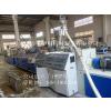 供应PVC线槽生产线