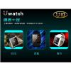 供应2014U10 智能手表 金属外壳 皮带 蓝牙智能防水手表