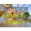 供应杭州女装店装修公司电话,施工团队专业,设计费
