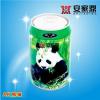 供应云南省 新奇智能垃圾桶,新奇智能垃圾桶厂家直销(图),安家电子