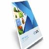 个性企业画册|超#低#价#的画册样本印刷哪里有