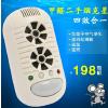 供應進口家用超聲波驅鼠 驅蚊 驅蟑螂 多功能除蟲器 等離子空氣凈化器