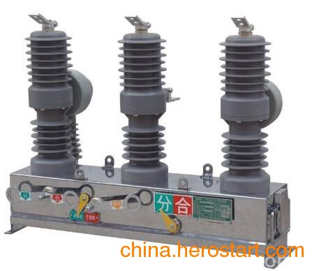 供应ZW32-12/630A高压真空断路器不锈钢外壳可远程操作重庆市