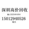供应深圳长期高价收购服装库存尾货