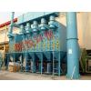 供应高炉煤气脉冲袋式除尘器