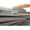 供应西安柯华钢铁、3mm花纹板销售处、西安渭南花纹板
