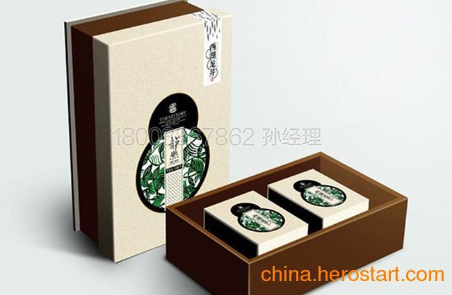 供应郑州茶叶包装盒生产厂家 郑州茶叶包装盒加工厂