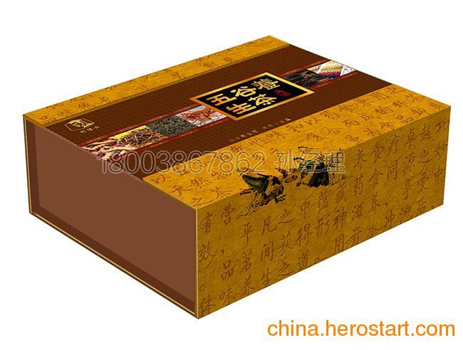 供应郑州茶叶礼品盒加工厂 郑州茶叶盒包装印刷