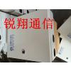 供应挂壁式24芯光纤分线箱-型号
