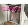 供应中国联通24芯光纤分线箱-24芯光纤配线箱