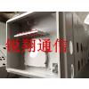 供应挂墙式24芯光纤分线箱-尺寸材质