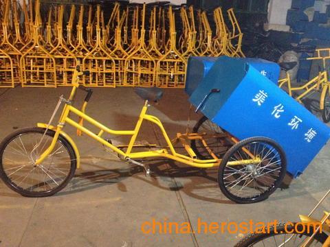 供应唐山环卫三轮车优质厂家低价销售 三轮车批发 三轮车供应 唐山市