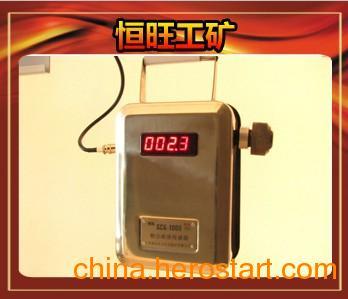 供应GCG1000粉尘浓度传感器,矿用粉尘传感器
