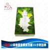 供应广州彩盒印刷 广州彩盒印刷公司 广州彩盒印刷旭升在线