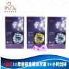供应广州旭升本厂大量提供各种优质包装彩盒