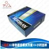 供应广州厂家电子包装彩盒 彩色包装盒印刷 电子产品包装盒生产
