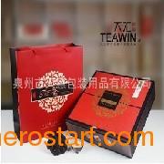 茶叶包装礼盒批发定制——优质的茶叶包装哪家买