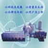 供应石英砂制砂设备_环保石英砂制砂设备(图)_浩霖石英砂设备