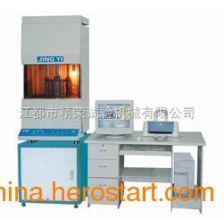供应XLH-Ⅱ硫化仪厂家