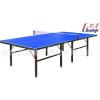 供应热销凯普杭州乒乓球台厂家