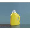 供应日化包装瓶