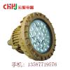宏聚供应GTBG210系列LED防爆灯 辽宁LED防爆灯价格