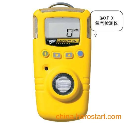 供应氨气检测仪 GAXT-A