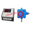 供应制冷车间用氨气泄漏报警器 RBK-6000-6