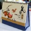杭州企业台历挂历印刷|一流的样本画册印刷杭新印务提供feflaewafe
