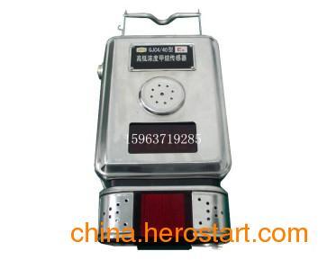 供应GJC4甲烷传感器,高低浓度甲烷传感器
