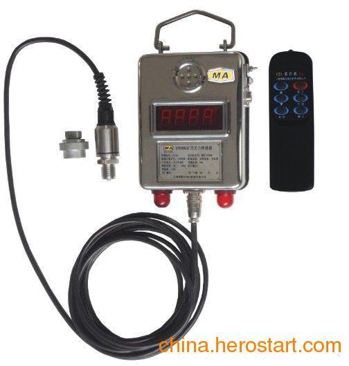 供应GPD80G压力传感器,管道压力传感器