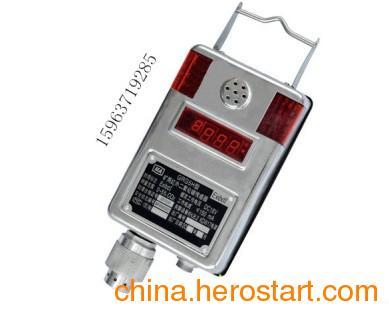 供应GRG5H矿用红外二氧化碳传感器