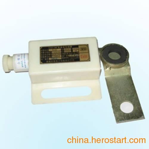 供应GSC4矿用速度传感器