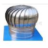 供应上海不锈钢屋顶风帽 上海无动力风帽 上海屋顶通风器