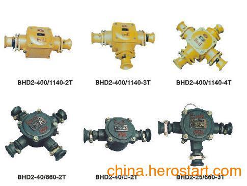 供应BHD系列矿用隔爆型电缆接线盒