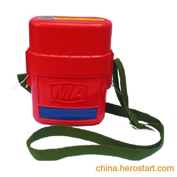 供应ZYX压缩氧自救器,矿用压缩氧自救器