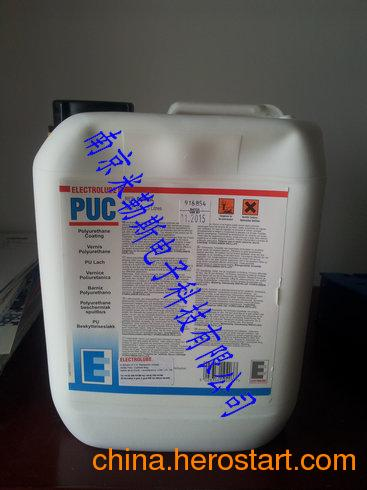 供应PUC(EPUC400 EPUC05L)三防胶