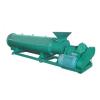 供应湿法有机肥专用造粒机